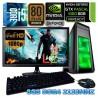 PC GAMER CORE I5-6500 NVIDIA GTX-1060 3GB DDR5 PANTALLA FULL HD